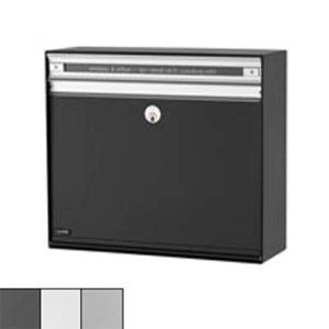 Praktická poštovní schránka SC135, hliníkový vhoz
